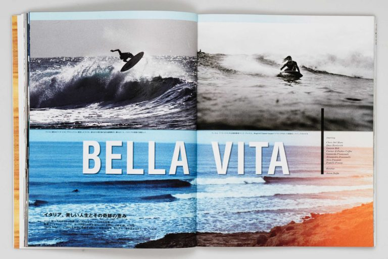 Blue Surf Magazine – Japan